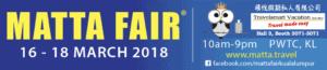 matta fair 2018 kl