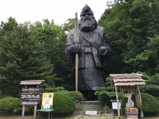 "Hokkaido Travel will need to go Shiraoi Ainu Village is Popularly known as ""Porotokotan"" was established in 1976 as the Shiraoi fountain for the Ainu culture."